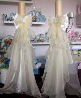 Greek Wedding Lambathes