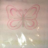 Mirobani Butterfly
